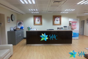Sultan Al Olama Medical Center